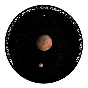Disk Mars náhradní pro Sega Homestar Pro Planetarium