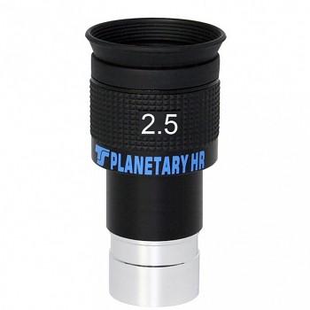 Okulár TS HR PLANETARY 2.5mm 1,25'' 60°