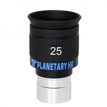 Okulár TS HR PLANETARY 25mm 1,25'' 60°