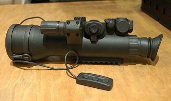 Noční vidění Yukon Sentinel 3X60